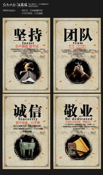 简洁中国风企业文化展板
