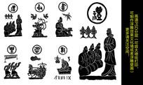 儒家六艺文化壁画
