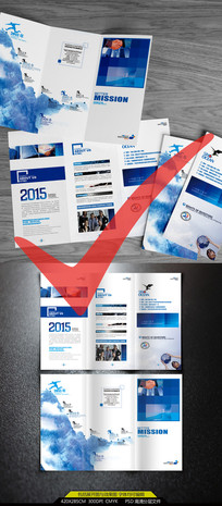 公司科技三折页设计