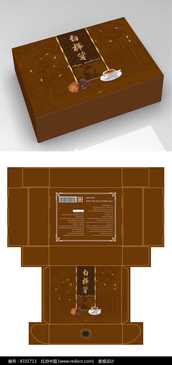 白桦茸保健品茶叶包装礼盒图片