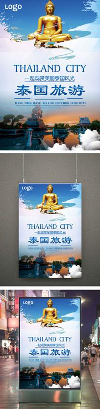 大气泰国旅游宣传海报设计