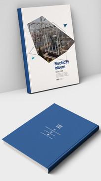 电厂电网集团画册封面设计
