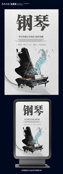 钢琴海报设计