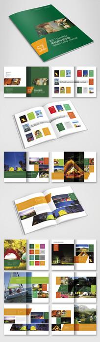个性夏令营手册设计