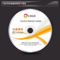 黄色线条背景光盘CD模板