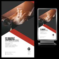 健身房商业宣传艺术海报设计