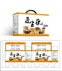 简约大气杂粮食品包装礼盒