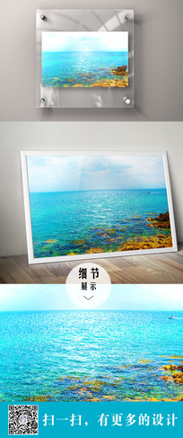 蓝天海平线立体装饰无框画
