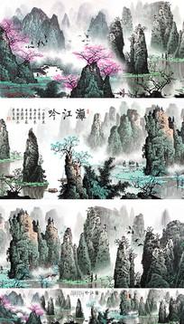 漓江吟中式水墨山水画背景墙