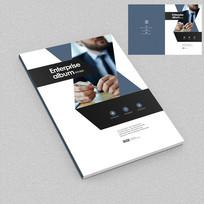 商务人物画册封面设计