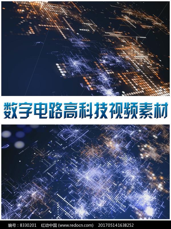 数字电路高科技视频素材图片