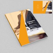 物业服务公司宣传册封面