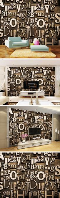现代简约字母背景墙