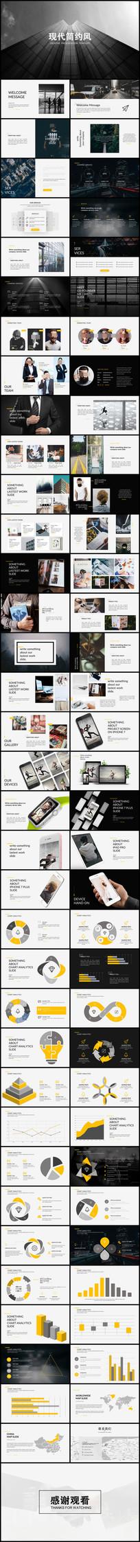 优雅风创意设计公司宣传PPT