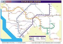 2017年东莞轨道交通地图