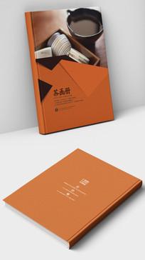 茶叶天猫店茶画册封面设计