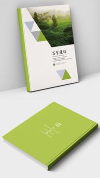 茶叶种植茶企业画册封面