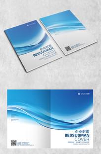 创意企业商务封面
