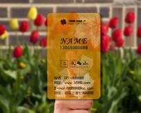 黄色枫叶通用透明名片