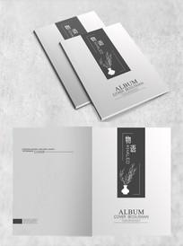 灰色低调画册封面