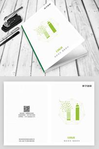 简约大气宣传册封面设计
