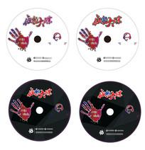 酒吧工体音乐CD光盘贴纸设计
