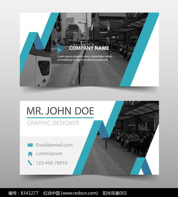 蓝黑高档商业名片设计模板图片