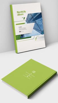蓝色工程建筑招标书封面设计