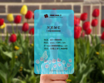 蓝色花朵通用透明名片