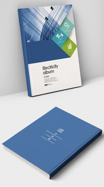 蓝色企业宣传画册封面设计