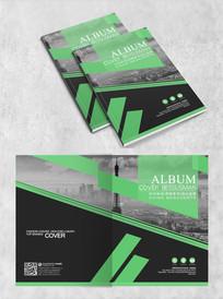 绿色创意画册封面
