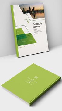 绿色现代物业公司服务手册封面