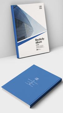 清爽企业商业宣传册封面设计