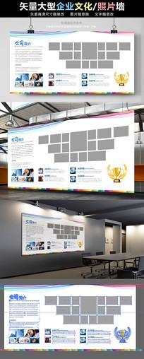 企业文化墙照片墙形象墙展板 AI