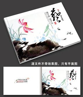 水墨艺术画册封面