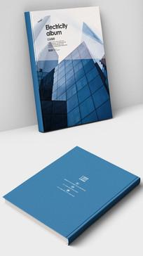 外贸公司沉稳蓝色宣传画册封面