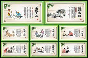 围棋文化展板设计