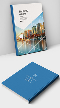 小区物业服务宣传画册封面