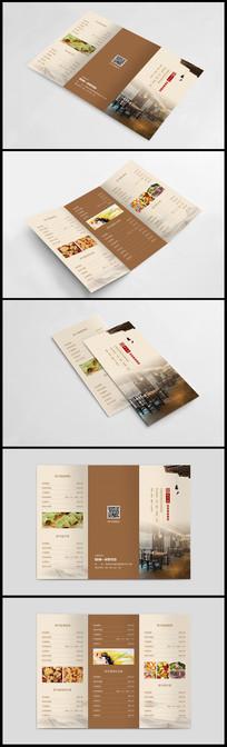 中国风餐厅三折页设计