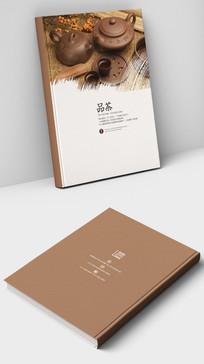 中国风品茶文化茶叶宣传册封面
