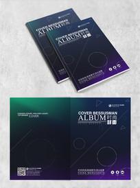 紫色商务画册封面