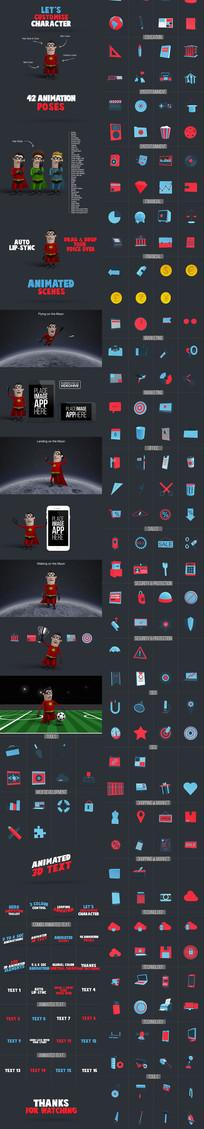 AE卡通超人动画场景设计模板