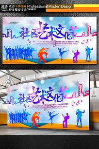 炫彩社区艺术文化节舞台背景