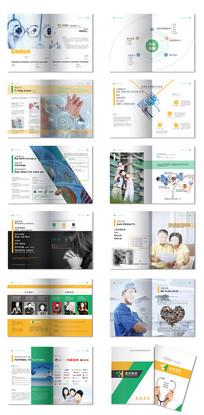 产品业务画册商务企业宣传册
