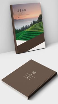 茶叶种植宣传画册封面