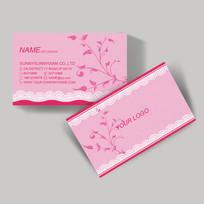 粉色蕾丝花纹名片设计 AI