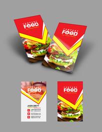 汉堡炸鸡创意名片