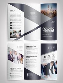 简约商务科技企业宣传三折页