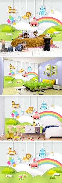 卡通彩虹玩具草地背景墙