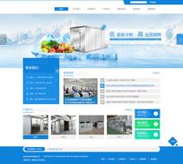 蓝色企业网站首页设计 PSD